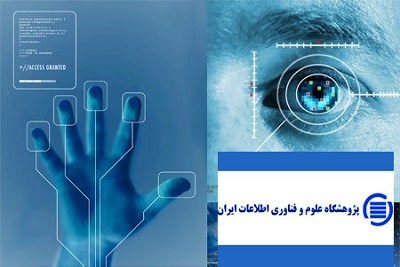 ایرانداک باید جهت دهنده باشد/ لزوم تغییر مدل کسب و کار در ایرانداک