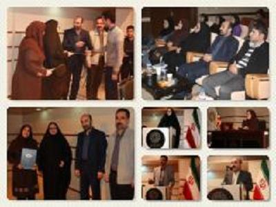 برگزاری  جلسه نقد کتاب «لایکم کن» در کتابخانه  امیرکبیر کرمانشاه