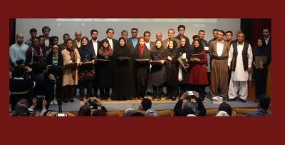 سومین جشنواره تقدیر از مروجان کتابخوانی برگزیدگان خود را شناخت