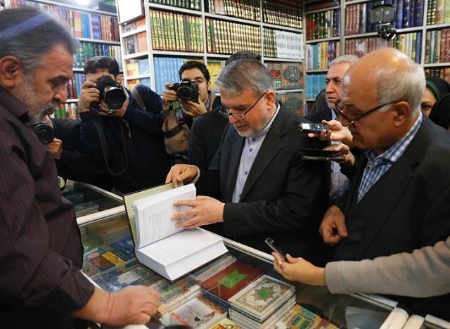 گزارش تصویری کتابگردی سیدرضا صالحی امیری