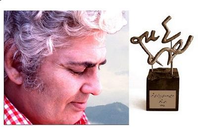برگزیدگان دومین دوره «جایزه احمد شاملو» معرفی شدند