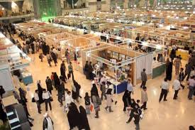 The tariffs of the 30th Tehran Book Fair will not change