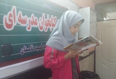 برگزاری دو نشست کتابخوان در تاکستان و فارسجین قزوین