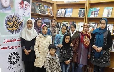 دهمین نشست کتابخوان کتابخانه پروین اعتصامی شهرستان بهارستان برگزار شد