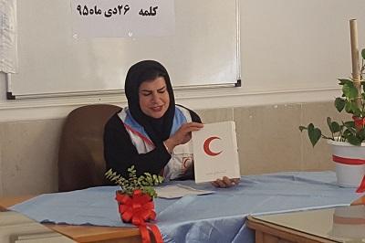 نشست کتابخانهای ویژه اصناف و نشست تخصصی با موضوع کمکهای اولیه و ترک اعتیاد در استان بوشهر