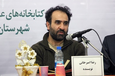 «جانستان کابلستان» در شهرستان بافق یزد نقد شد
