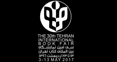آغاز ثبت نام ناشران برای حضور در نمایشگاه کتاب تهران