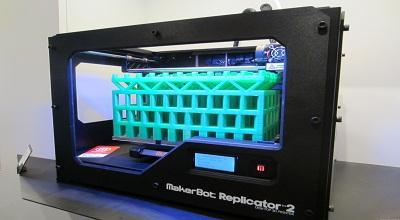 چاپ سه بعدی در سال 2020 و شبیه سازی مغزانسان در سال2030 محقق می شود