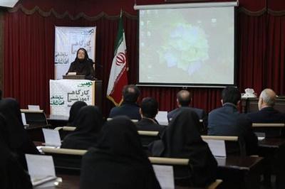 کارگاه دو روزه آموزشی «سازماندهی اطلاعات» برگزارشد
