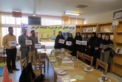 اهداء کتاب  به کتابخانه های عمومی قزوین توسط کانون قلم چی