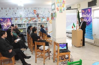 طرح عیدانه کودکان کتابخوان در کتابخانه های عمومی خراسان رضوی  اجرا شد