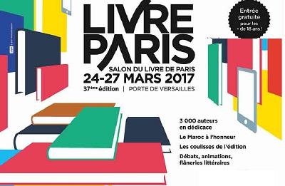 بزرگداشت افشین یداللهی درنمایشگاه کتاب پاریس