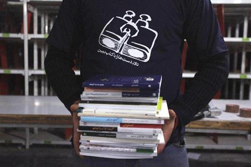 ارسال منابع «طرح انتخاب کتابدار 2» به کتابخانهها
