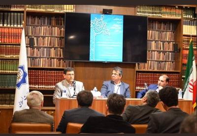 نشست تخصصی «نشر دانشگاهی و ضرورت تعامل با ناشران دانشگاهی بینالمللی» برگزار شد