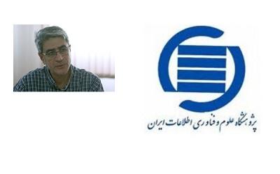 دانشگاه تهران، امیرکبیر و صنعت نفت در میان 10 دانشگاه برتر جهان