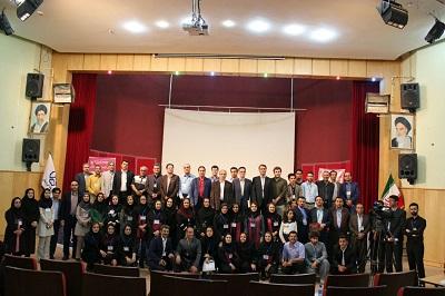 اهدای «نشان خواندن» در دانشگاه کردستان