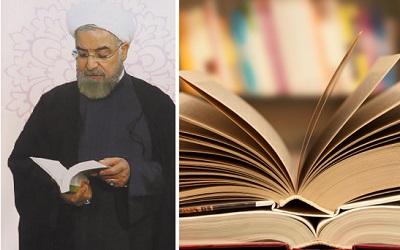 ارائه کتاب های حسن روحانی شاخصه اصلی غرفه کتابخانه ملی در نمایشگاه کتاب بود