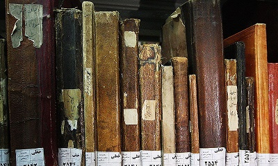 فراخوان کنفرانس «اسناد و نسخههای خطی در جهان عربی - اسلامی»