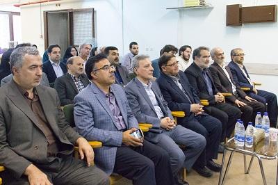 کتابخانه دانشگاه تهران؛ مرکز تاریخ متفکرین و دانشمندان معاصر ایران