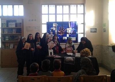 برگزاری ویژه برنامه «ترویج کتابخوانی» در کتابخانه عمومی شهدای صرم قم