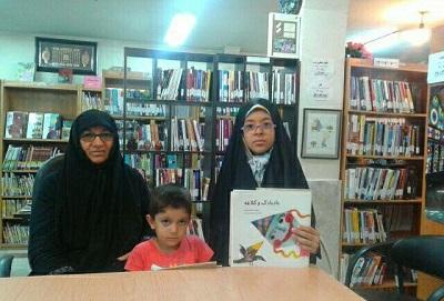 یادگاری مادربزرگ بجنوردی برای نوههایش در کتابخانه عمومی موسوی بجنوردی