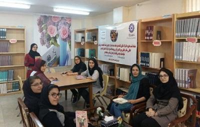 نشست کتابخوان در اسلامشهر برگزارشد