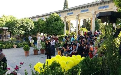 آرامگاه حافظیه پذیرای کودکان استثنایی و برگزیدگان جشنواره کتابخوانی رضوی شد