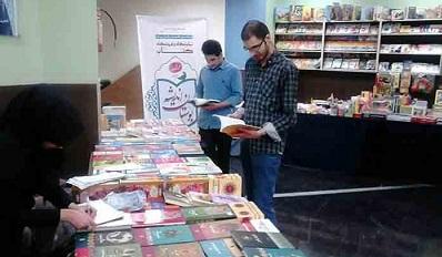 نمایشگاه و فروشگاه کتاب «گلستان اندیشه» در فرهنگسرای گلستان