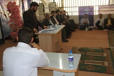 نشست کتابخوان کتابخانه مشارکتی شهید همت در ایلام برگزار شد