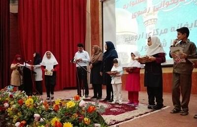 کتابخانه مرکزی ارومیه میزبان اختتامیه جشنواره کتابخوانی رضوی شد
