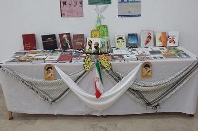 نمایشگاه کتاب «دفاع مقدس» و «قیام عاشورا» در درمیان در خراسان جنوبی