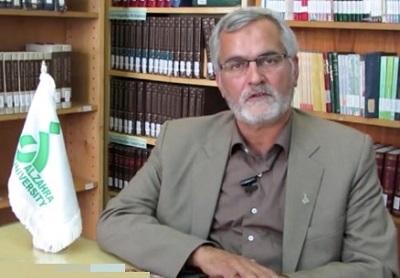 رضائی شریف آبادی 23 مهر ماه به الزهرا می آید