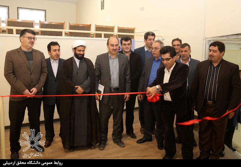 فرهنگ اهدای کتاب در دانشگاه محقق اردبیلی رواج یابد
