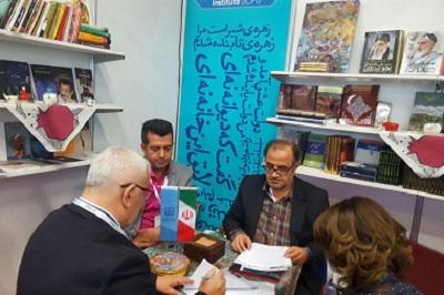 امضاء قرارداد رایت 16 عنوان کتاب ایرانی در نمایشگاه کتاب استانبول