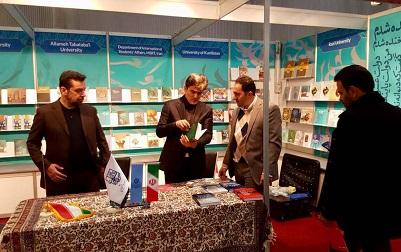 پایان نمایشگاه کتاب وین/ گسترش همکاری های دانشگاهی و پژوهشی ایران و اتریش