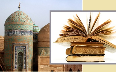 دومین دوره جشنواره انتخاب کتاب سال استان اردبیل به کار خود پایان داد