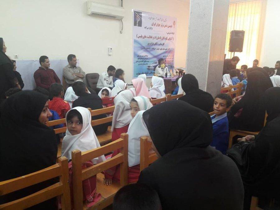 برگزاری کارگاه آشنایی کودکان با قوانین و مقررات راهنمایی و رانندگی