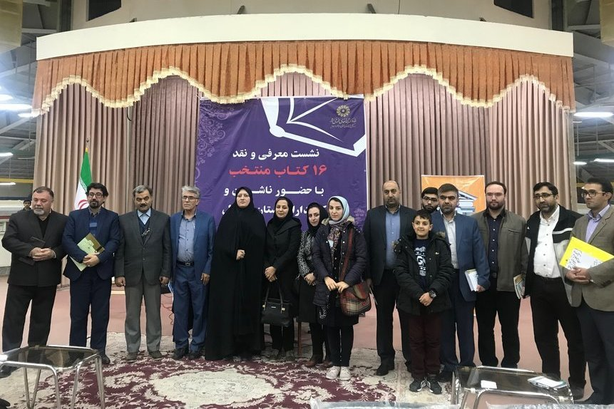 طنین شوق کتابخوانی در کتابخانههای عمومی استان اردبیل