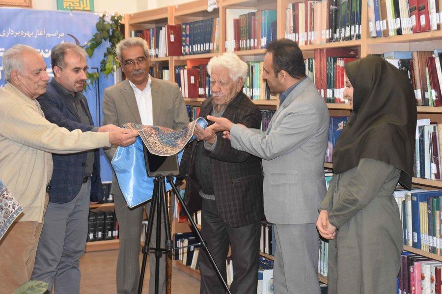 دسترسی رایگان کاربران کتابخانه های عمومی فارس به اینترنت بی سیم