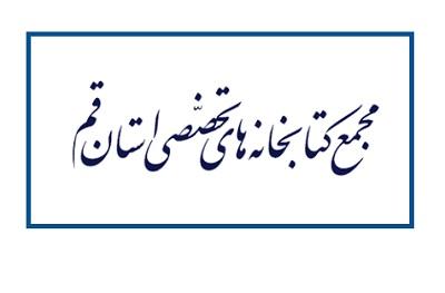 دیدار اعضای مکتا با آیت الله شهرستانی
