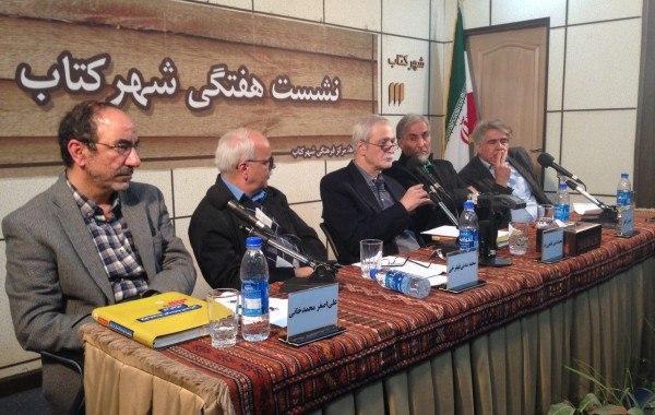 جامعه ایران آسیبپذیری بالا و تابآوری پایین دارد