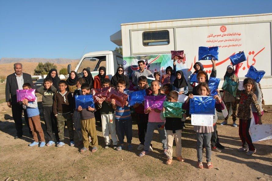 کودکان و نوجوانان روستاهای زلزلهزده سرپل ذهاب دوباره با کتاب همراه شدند