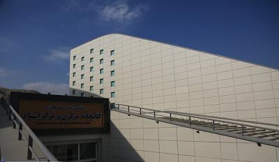 ساختمان جدید کتابخانه مرکزی دانشگاه علامه طباطبایی افتتاح میشود
