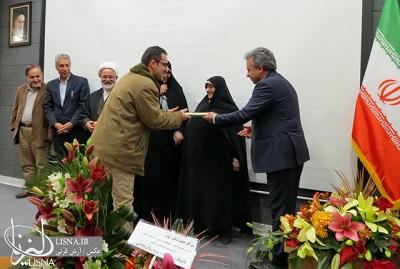 گزارش تصویری افتتاح ساختمان جدید کتابخانه مرکزی دانشگاه الزهرا