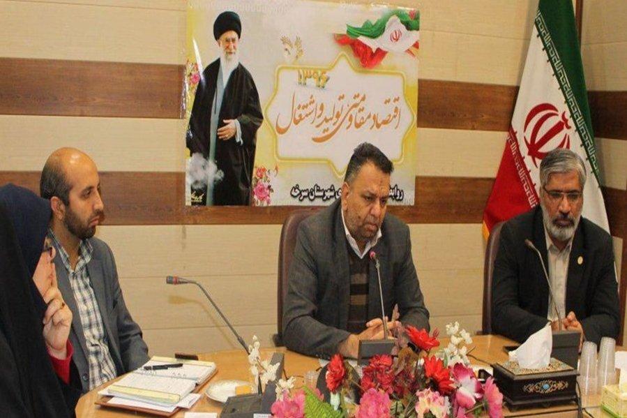 انجمن کتابخانههای عمومی شهرستان سرخه سمنان برگزار شد