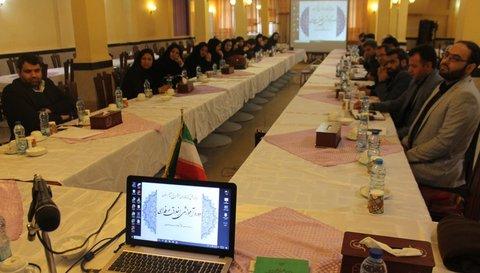 دوره آموزشی اخلاق حرفهای در مشهد برگزار شد