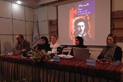 پل ادبی ایران و چک یک ساله شد