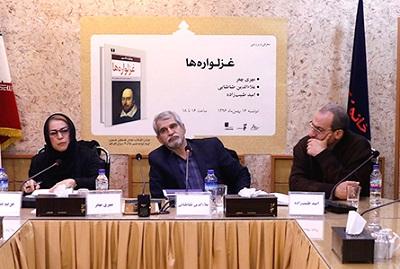 ترجمه به درک آثار ایرانی کمک میکند