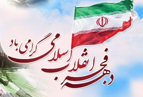 برگزاری ۱۲۰ برنامه فرهنگی در کتابخانههای عمومی رزن استان همدان