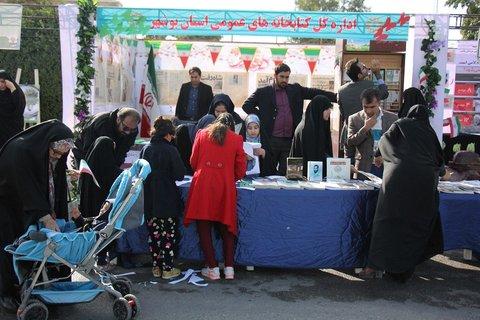 استقبال پرشور بوشهری ها از غرفه کتابخانه های عمومی
